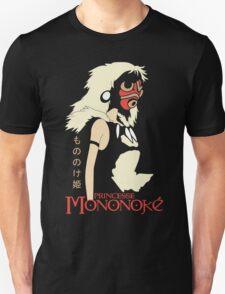 Princess Mononoke Hime, Anime T-Shirt