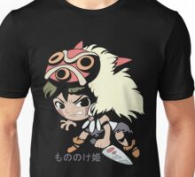 Princess Mononoke Hime (Chibi), Anime Unisex T-Shirt