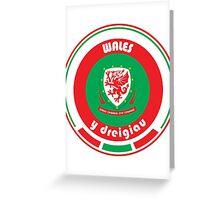 Euro 2016 Football - Team Wales Greeting Card