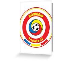 Euro 2016 Football - Team Romania Greeting Card