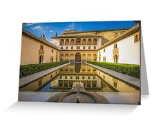 Court of the Myrtles Greeting Card