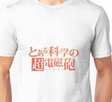To Aru Kagaku no Railgun logo Unisex T-Shirt