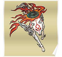 Okami - Amaterasu (ALT) Poster