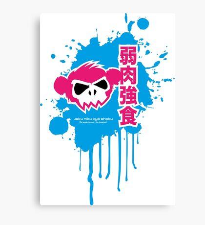 Zombie Monkey Pink Canvas Print