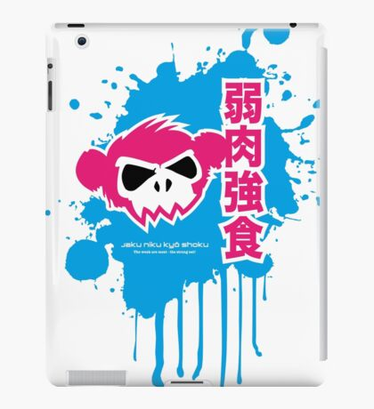 Zombie Monkey Pink iPad Case/Skin