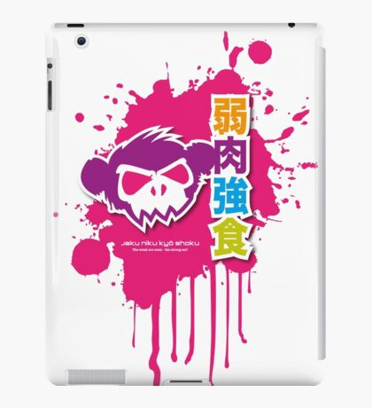 Zombie Monkey Shadow iPad Case/Skin