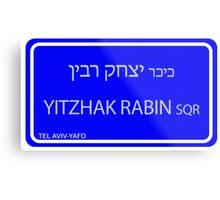 Rabin Square Tel Aviv, Israel Metal Print