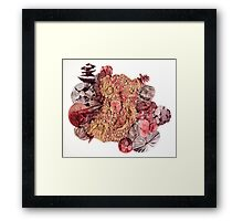 Barrier Reef Fabric Sculpture Framed Print