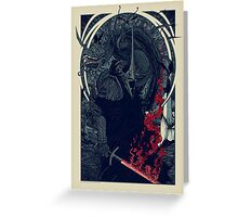 Lord of the Rings Witch King Greeting Card