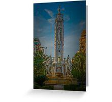 Plaza de los Luceros Greeting Card
