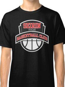 Seirin High - Basketball Club Logo Classic T-Shirt
