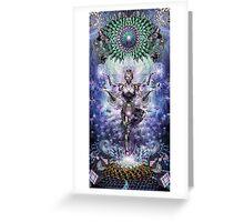 Digital meditation  Greeting Card