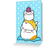 Kawaii Cat Aiko With Yarn Ball & Friends Greeting Card