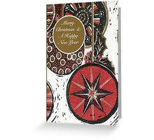 Xmas Baubles 31 Merry Xmas -  Gelli Plate Print and Ink Greeting Card