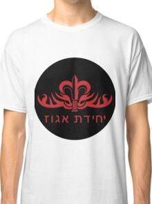 Egoz Unit of Golani Brigade - IDF Logo Classic T-Shirt