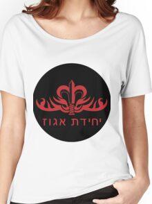 Egoz Unit of Golani Brigade - IDF Logo Women's Relaxed Fit T-Shirt