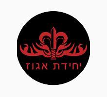 Egoz Unit of Golani Brigade - IDF Logo Unisex T-Shirt