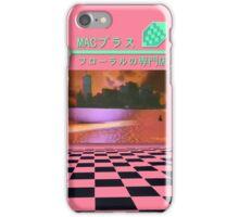 Macintosh Plus 420 iPhone Case/Skin
