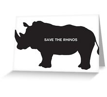 Save the Rhino Greeting Card