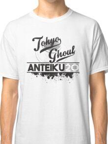 Anteiku Tokyo Ghoul Classic T-Shirt
