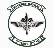 Sayeret Matkal Logo One Piece - Short Sleeve