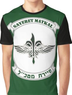 Sayeret Matkal Logo for Dark Colors Graphic T-Shirt