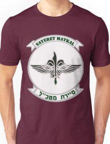 Sayeret Matkal Logo for Dark Colors Unisex T-Shirt