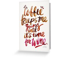 Coffee & Wine – Brown & Magenta Ombré Greeting Card