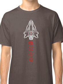 Nekros Classic T-Shirt