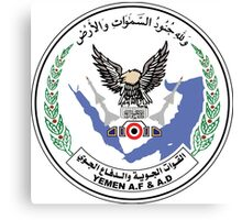 Emblem of the Yemeni Air Force Canvas Print