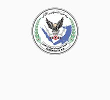 Emblem of the Yemeni Air Force Unisex T-Shirt