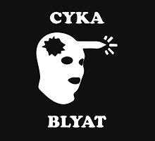 Cyka Blyat (White) Unisex T-Shirt
