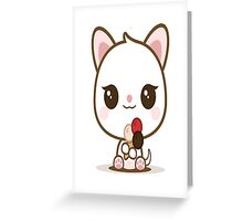 Cute Kawaii Kitty & Ice Cream Greeting Card