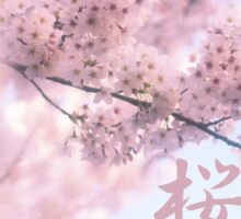 Lovely Light Pink Ethereal Glowing Cherry Blossoms Sticker