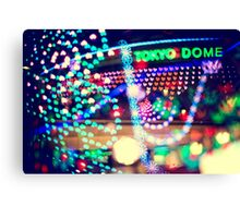 Love Tokyo Dome Colorful Psychedelic Heart Bokeh Lights  Canvas Print