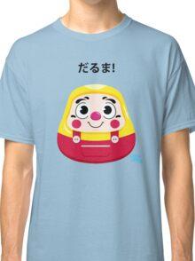 Daruma Kid Classic T-Shirt