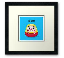 Daruma Kid Framed Print