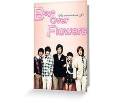 Boys Over Flowers Greeting Card