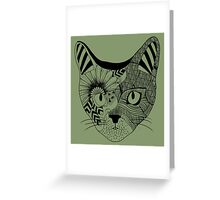 You're not in our gang. Greeting Card