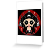Ace of Bass Greeting Card
