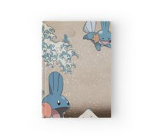Mudkip Wave Hardcover Journal
