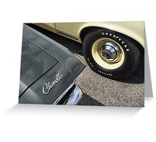Chevelle Detail Greeting Card