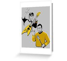 Spock Rock Greeting Card