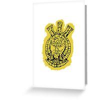 Dagoth Ur Greeting Card