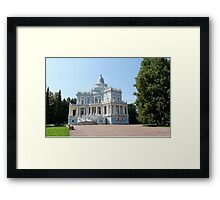 View Sliding Hill Palace in Oranienbaum Framed Print
