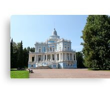 View Sliding Hill Palace in Oranienbaum Canvas Print
