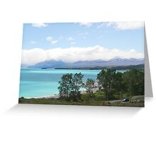 Pukaki Blue  ( 3 ) Greeting Card