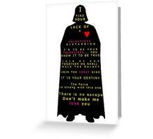 Star Wars Darth Vader: Valentines Greeting Card