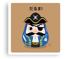 Pirates Daruma Canvas Print
