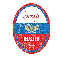 World Cup Football - Russia Photographic Print